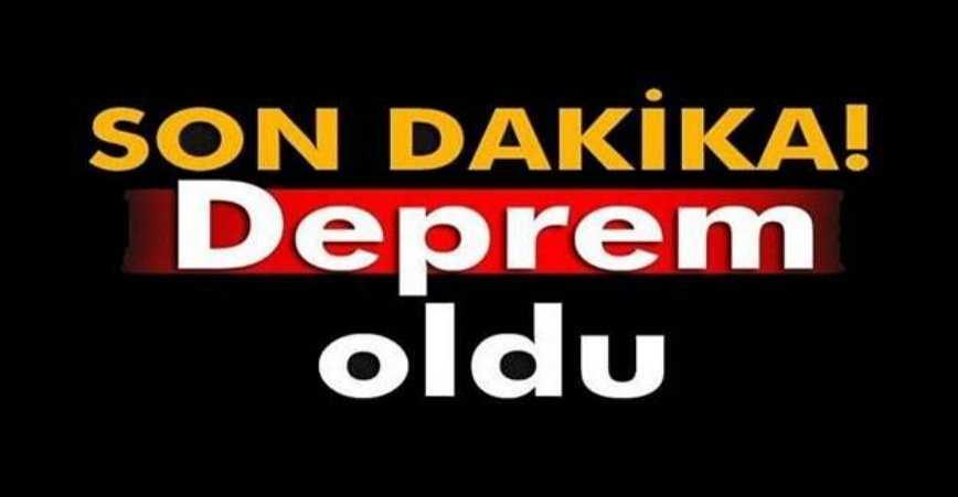Photo of ADANADA ŞİMDİ DEPREM OLDU