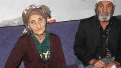 Photo of 80 yaşındaki kadın dini nikahlı eşini