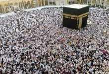 Photo of Umre ziyaretleri askıya alındı