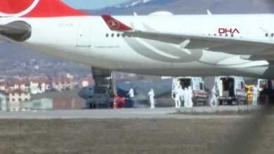 Photo of Esenboğa Havalimanında